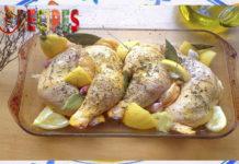 Pollo al Horneado al Limón